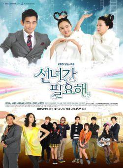 Tiên Nữ Giáng Trần - I Need A Fairy (2012)
