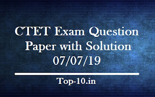 CTET Exam Question Paper with Solution : 07/07/19