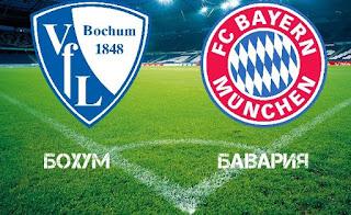 Бавария - Бохум смотреть онлайн бесплатно 29 октября 2019 прямая трансляция в 22:00 МСК.
