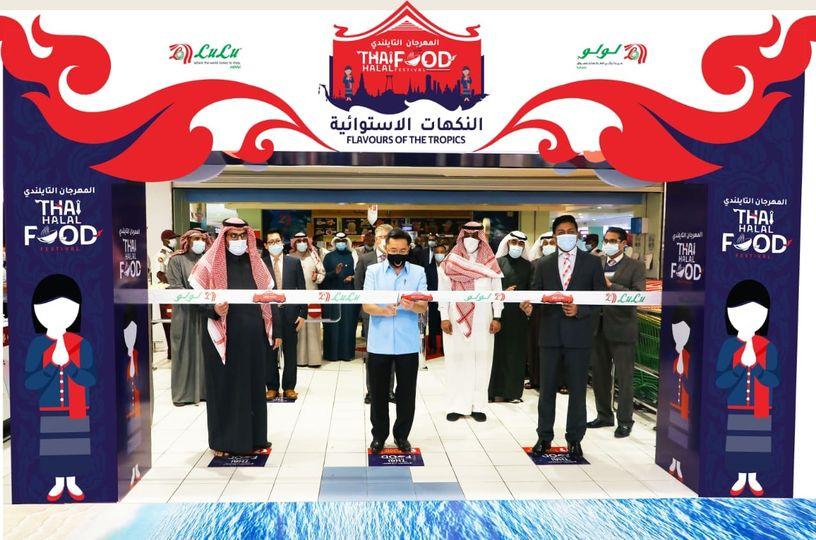 السعودية تشهد تدشين فعاليات مهرجان المنتجات التايلاندية / الأهرام نيوز