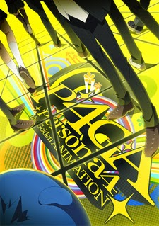 watch Persona 4 episodes online series