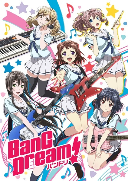 Tanggal Tayang Anime BanG Dream! 2017, Jumlah Episode Anime BanG Dream! 2017, Trailer/PV Anime BanG Dream! 2017