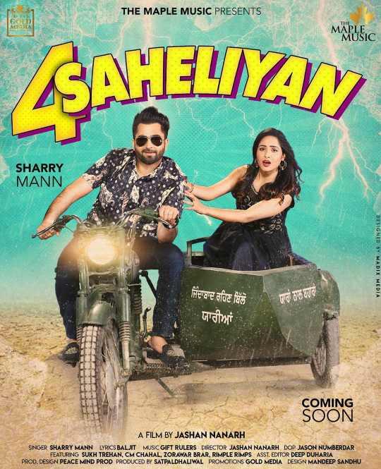 4 Saheliyan Lyrics in English - Sharry Maan New Punjabi Song 2020