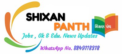 Std 2 To 8 Poems | Shixan Panth : An Official Educational