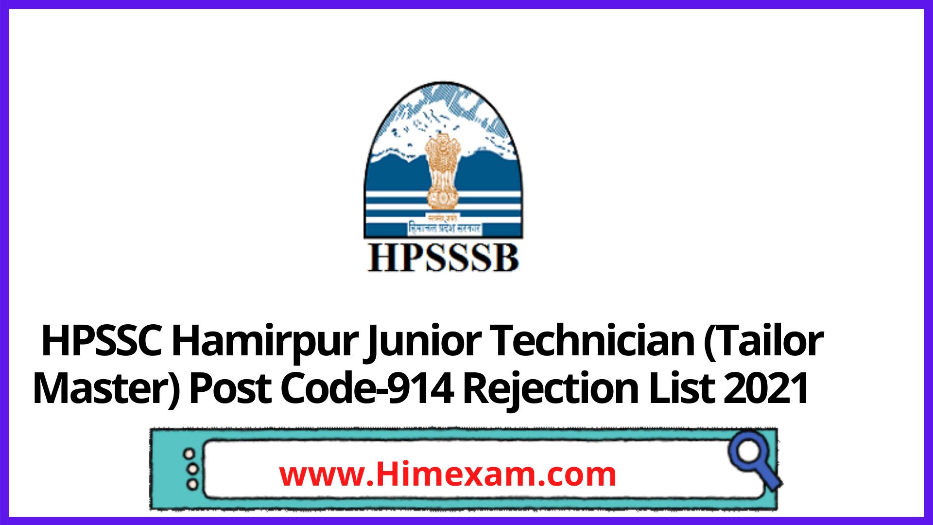 HPSSC Hamirpur Junior Technician (Tailor Master) Post Code-914 Rejection List 2021