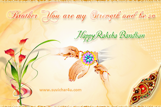 Raksha Bandhan 2016 Quotes for you
