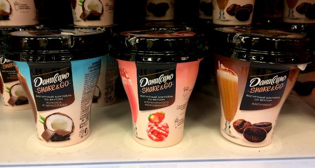 Йогуртные коктейли Даниссимо SHAKE&GO состав цена стоимость пищевая ценность