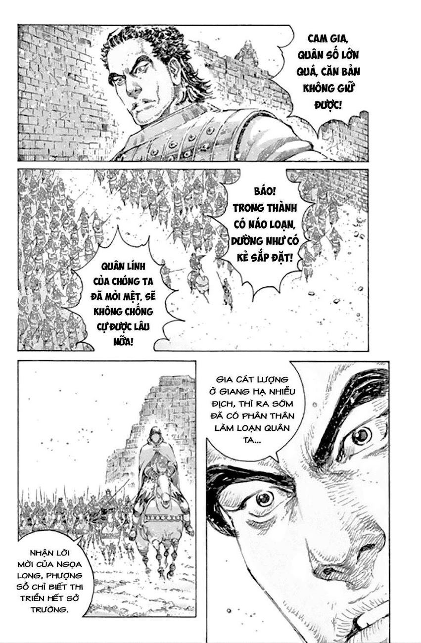 Hỏa phụng liêu nguyên Chương 494: Phục cừu hùng sư trang 14