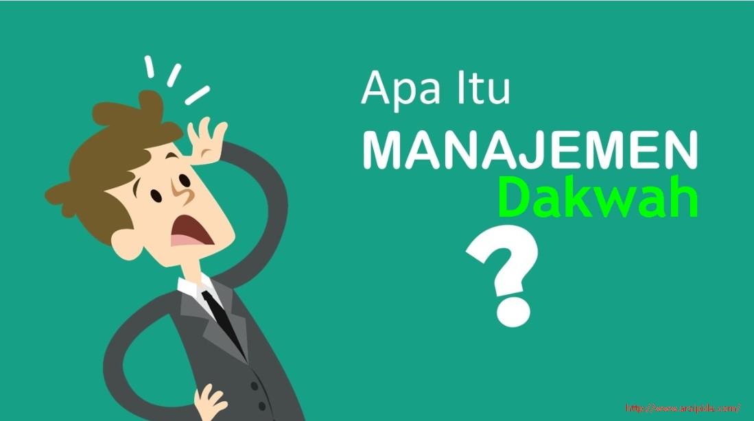 Prospek Jurusan Manajemen Dakwah