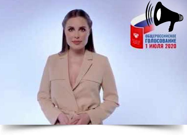 Ю. Михалкова в рекламе поправок