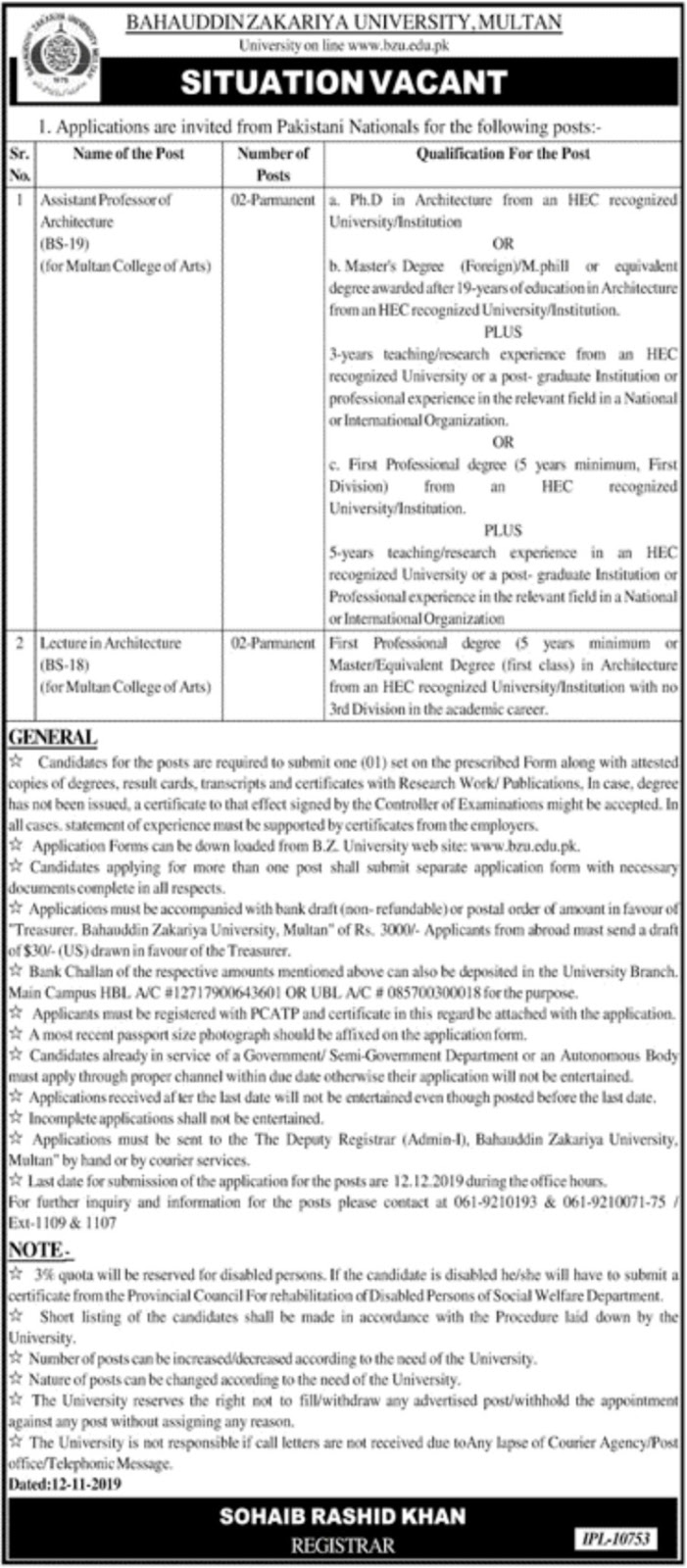 Bahauddin Zakariya University BZU Multan Jobs 2019
