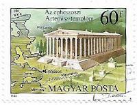 Selo Templo de Ártemis