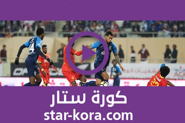 مشاهدة مباراة الهلال والفيصلي بث مباشر كورة ستار اون لاين لايف 25-08-2020 الدوري السعودي
