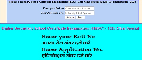 CLASS 12TH RESULT