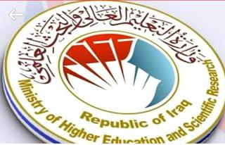 هام : التوضيح الشامل بخصوص المنحة المجانية التي اطلقتها وزارة التعليم العالي للطلبة؟
