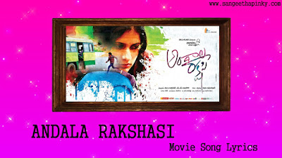 andala-rakshasi-telugu-movie-songs-lyrics