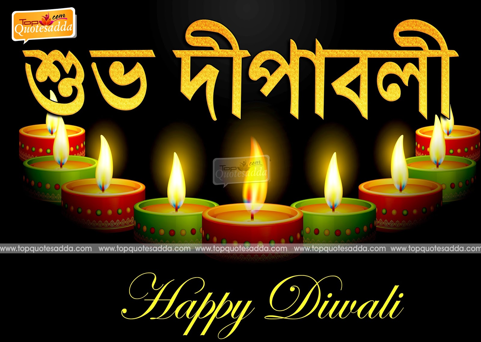 Bangali diwali wishes picture quotes and wishes for facebook happy diwali bengali wishes quotes and greetings topquotesadda m4hsunfo