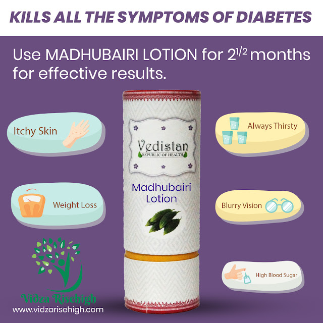 """Every cell in the human body needs energy in order to function. Diabetes is that barrier between energy and human body cell which can be life threatening. Manage your diabetes easily with """"Madhubairi Lotion"""" by Vidza RiseHigh-Vedistan."""