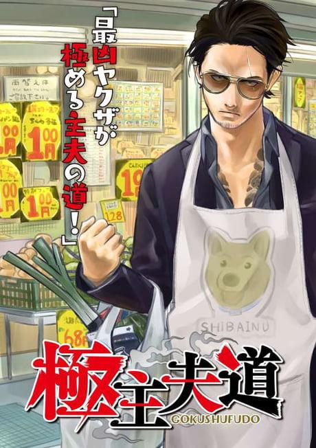 5 Manga dan Manhwa Terbaik di Tahun 2020