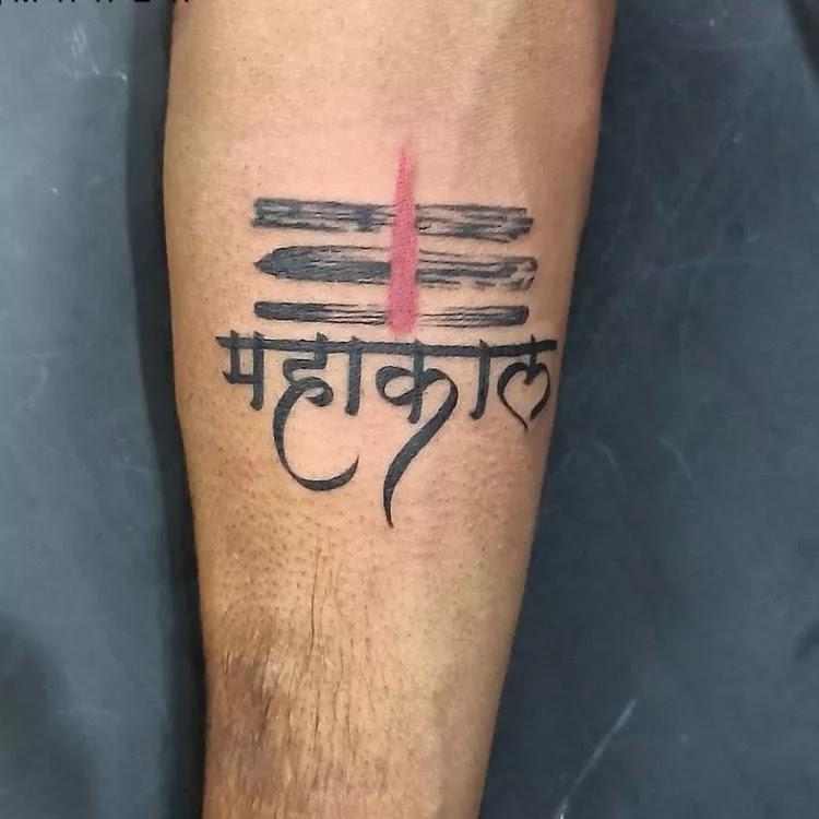 Mahakaal hands tattoo