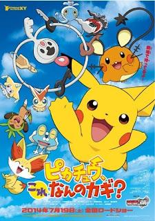Pokemon: Pikachu, Kore Nan no Kagi? Sub Indo Film