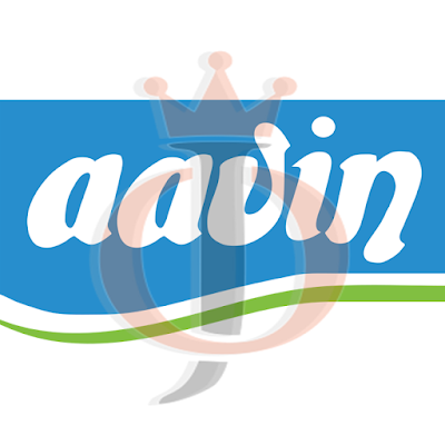 AAVIN भर्ती 2021