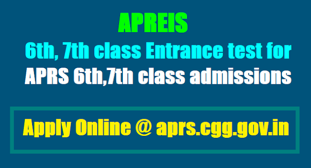 APRS 6th, 7th class admission test, apreis Entrance test 2017, aprs schools 6th,7th class admissions 2017