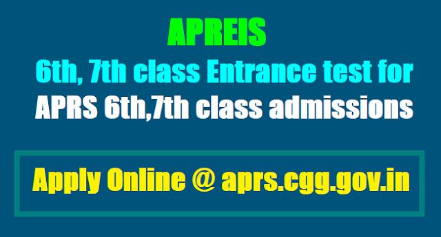 APRS 6th, 7th class admission test, apreis Entrance test 2018, aprs schools 6th,7th class admissions 2018