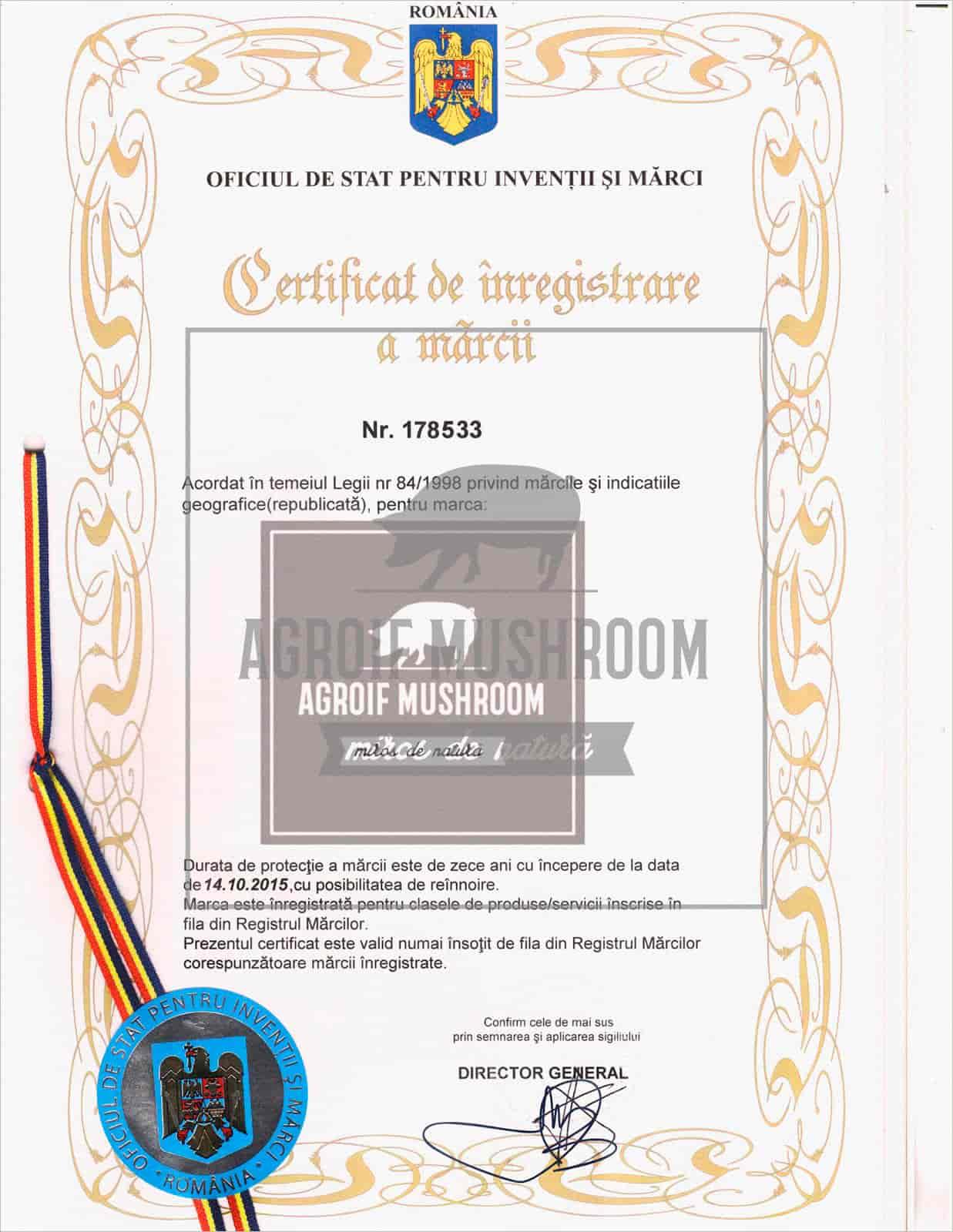 Сертификат Agroif Mushroom