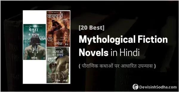 best mythological fiction novels in hindi
