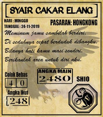 SYAIR HONGKONG 24-11-2019