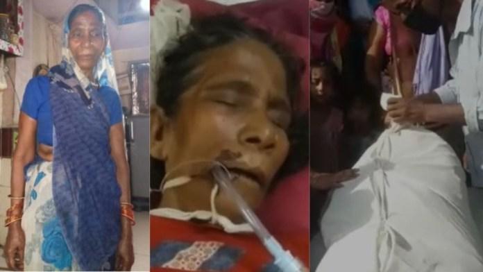 """ఉత్తరప్రదేశ్: హిందూ మహిళ సంతోలా దేవిని """"కాఫిర్'వి అంటూ హత్య చేసిన 7 మంది ముస్లింలు, ఆలయస్యంగా వెలుగులోకి - They called her 'kafir': Hindu woman Santola Devi was lynched to death by 7 Muslims in UP"""