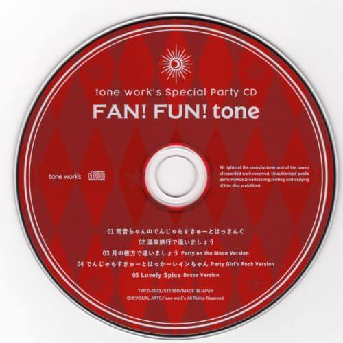 tone work's Special Party CD FAN! FUN! tone [FLAC]