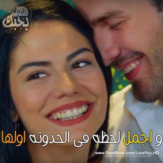 صور رومانسيه, صور, رومانسية, مكتوب عليها, صورة حب