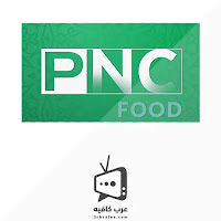 http://www.3rbcafee.com/2019/12/Panorama-Food-Live.html
