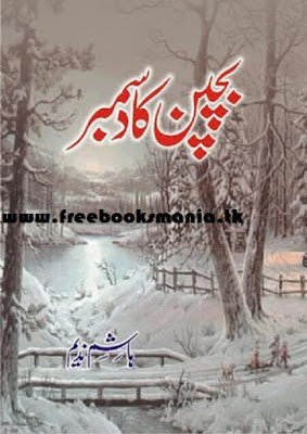 Bachpan ka December By Hashim Nadeem Novel Pdf