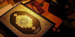 دعاء ختم القرآن في رمضان 2021 ونيل رضى الرحمن