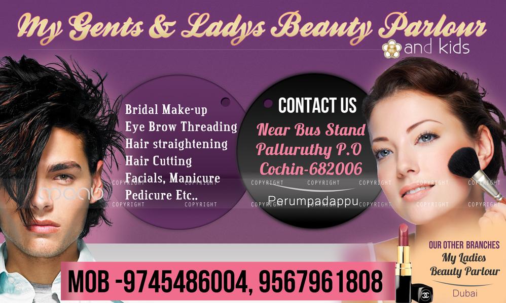 ManuJohn(webdesigner-Cochin) Beauty Parlour  Beauty salon