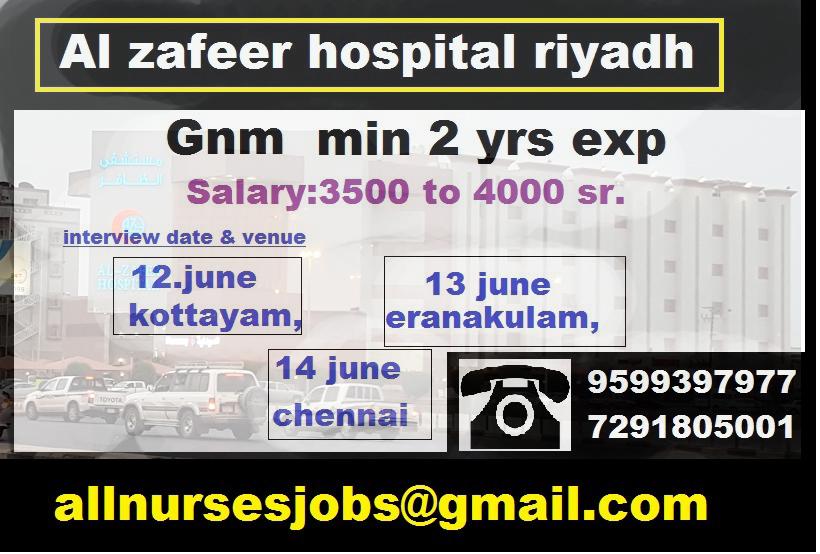 STAFF NURSE VACANCY IN Al ZAFEER HOSPITAL RIYADH - NURSESFREE