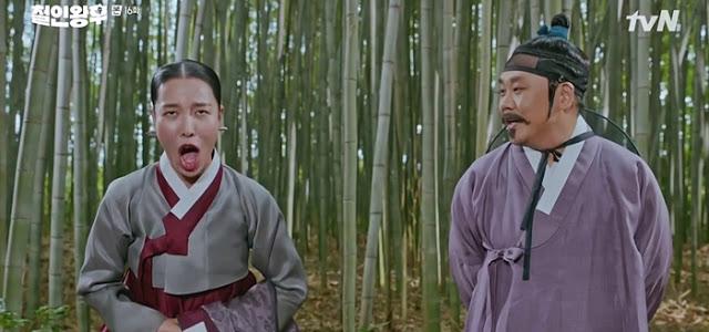 Dayang Choi dan Koki Istana