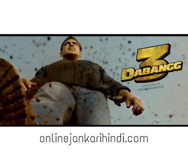 Dabbang 3 official motion poster - हिंदी news