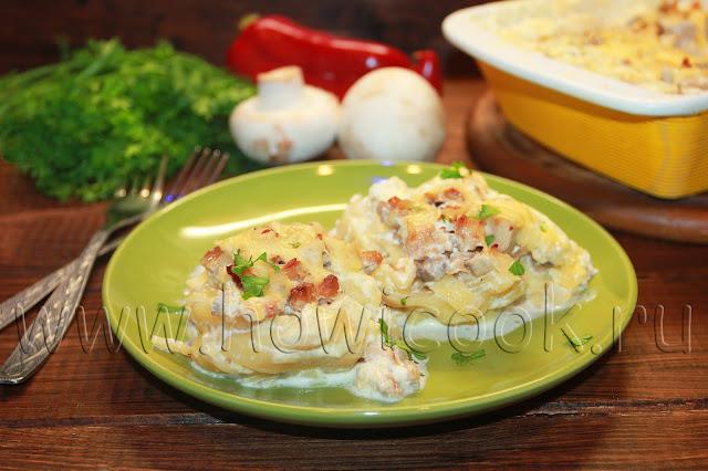 рецепт макаронных гнезд с курицей и грибами
