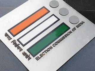 election-commission-check-feasibility-for-lok-sabha-assembly-poll-logether-in-jammu-and-kashmir