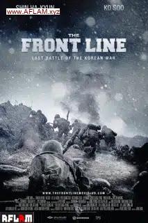 مشاهدة فيلم The Front Line 2011 مترجم