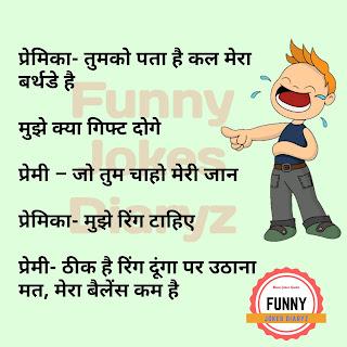 hindi chutkule funny