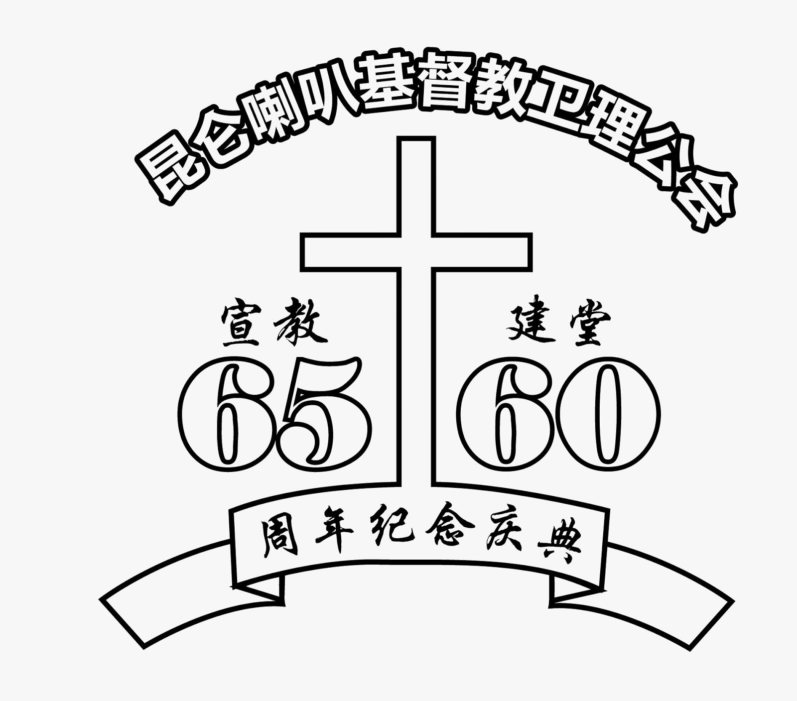 Ivyoneheart Christian Logos & Documentation Sample
