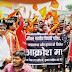 जनांदोलन बना निशा हत्याकांड, गिद्धौर में ABVP ने निकाला आक्रोश मार्च