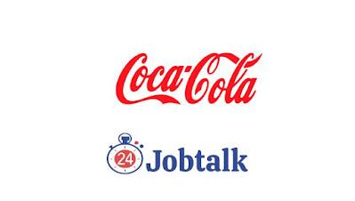 Coca Cola Summer Internship التدريب الصيفي في شركة كوكاكولا