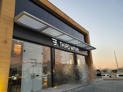 Third Wave - ثيرد ويف الدمام | المنيو واوقات العمل