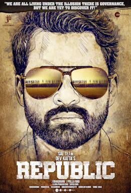 Sai Dharam Tej, Aishwarya Rajesh, Jagapathi Babu and Ramya Krishna Next Upcoming 2021 Telugu Movie 'Chitralahari' Wiki, Poster, Release date, Full Star cast